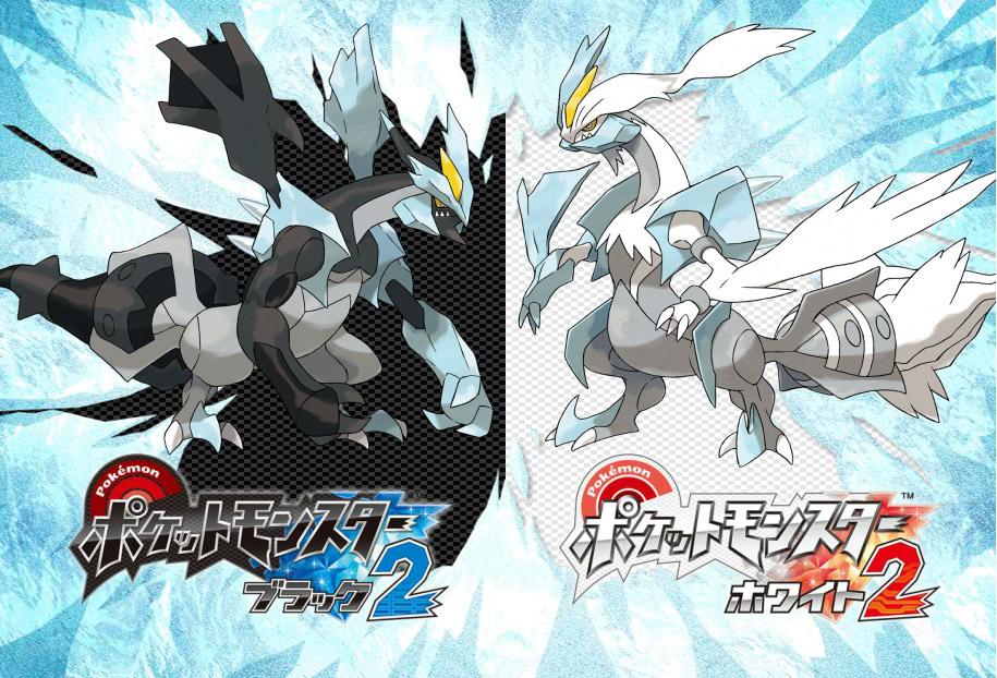 pokemon fusion pokemon x message board for 3ds gamefaqs